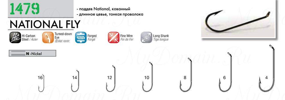 крючки для рыбалки с длинным цевьем