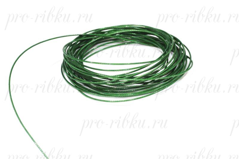 Поводочный материал Climax Toothy Critter (зеленый) 0,36мм 6,8 кг (стальной с полимерн.покрытием,вяжется и спаивается)